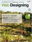 2007_08_webDesigning